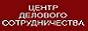 Баннер сайта Viv-Pravo.Ru: сообщение о смене директора